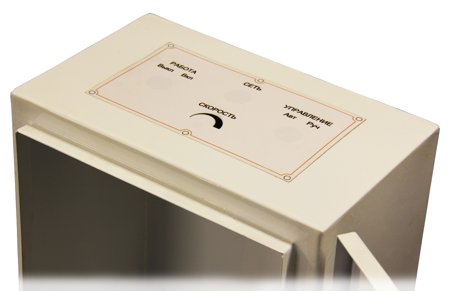Изготовление корпусов электрических шкафов